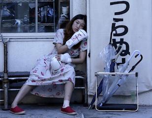 http://cinema.pia.co.jp/title/img-165856/cs/1/