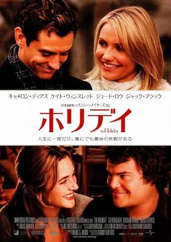 恋愛映画 視聴