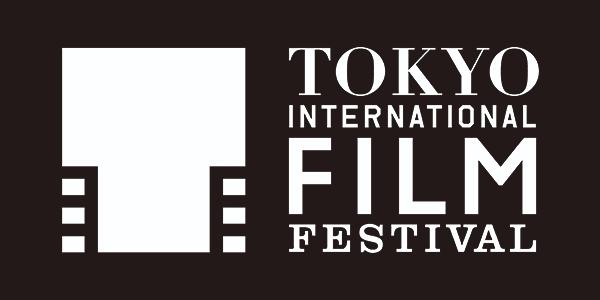 東京国際映画祭|Tokyo International Film Festival