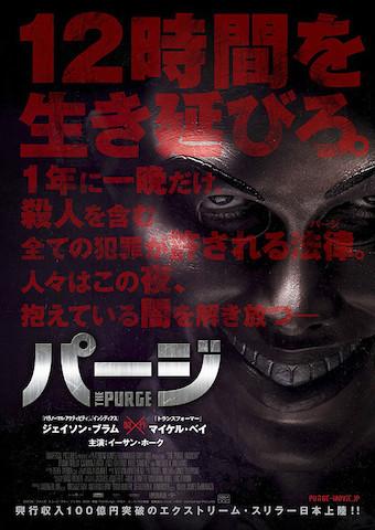 映画 ハロウィン 今年のハロウィンに見たいホラー映画おすすめ10選!
