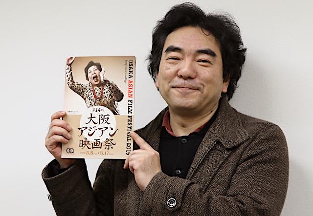 大阪 アジアン 映画 祭