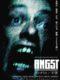 映画『アングスト/不安』ストーリー解説。ガチ怖が評判なのは劇場で観客の目線を釘付けにする多彩なカメラワーク