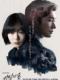 韓国ドラマ『秘密の森』ネタバレ感想と結末まであらすじ。考察は犯人とラストの真相を深掘り!